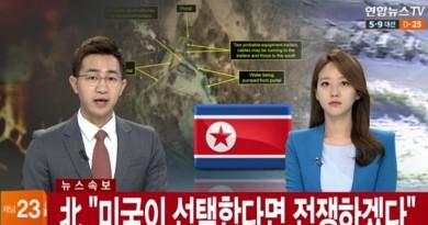 بالفيديو ... الخارجية الكورية : مستعدون لإجراء تجربة نووية في أي وقت