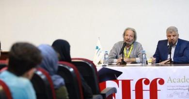 """أكثر من 70 شاباً عربياً في برنامج كشف المواهب """"دارالفنون"""" في مهرجان فجر السينمائي"""