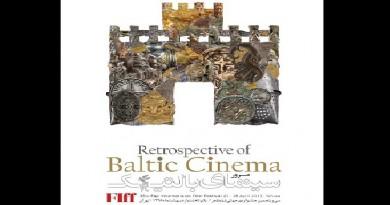 """""""سينما البلطيق"""" في مهرجان """"فجر السينمائي"""" العالمي"""