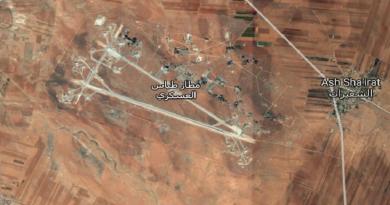 تعرف على القاعدة السورية المستهدفة بصواريخ أمريكية