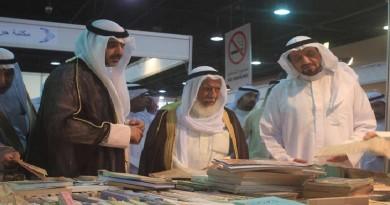 المصري للمطبوعات يشارك في معرض الكويت للكتاب الاسلامي