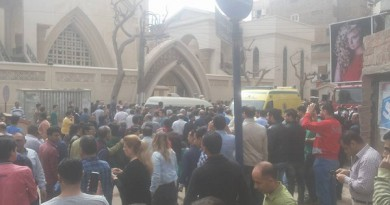 إدانات عربية لتفجير كنيسة مار جرجس