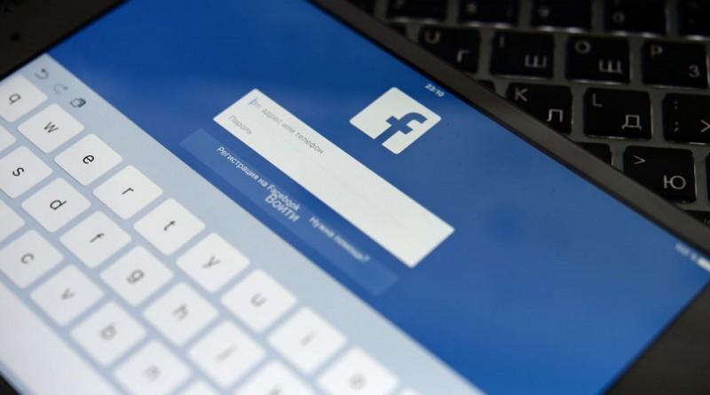 فضيحة على الفيسبوك أجبرت شاب لبناني على الانتحار