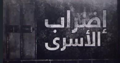 قمة عربية اسلامية ... واسري بلا طعام !!