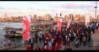 """مهرجان السجادة الحمراء السينمائي """"بدنا نرجع"""" ينطلق بغزة"""