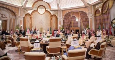 بدء أعمال القمة الخليجية الأمريكية في الرياض