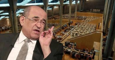 الفقي مديرًا لمكتبة الإسكندرية.. فهل يجد السيسي ضالته في رجال مبارك؟