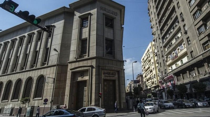 زيادة جديدة لأسعار الفائدة بمصر