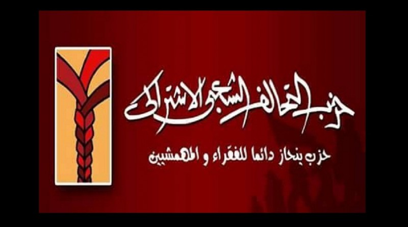التحالف الشعبي ببني سويف يطالب بالافراج عن كافة سجناء الرأي