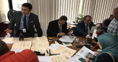القنصلية المصرية بنيويورك تستقبل لجنة الرقم القومي