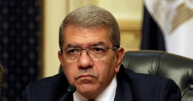 وزير المالية لـ dmc: ارتفاع حصيلة الإقرارات الضريبية إلى 21.3 مليار جنيه