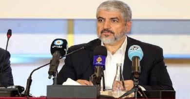 حماس تكشف عن وثيقتها السياسة الجديدة