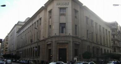 """توقعات """"سعر الفائدة"""" في مصر خلال شهر مايو"""