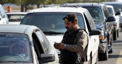 الانباء السعودية : استشهاد جندي سعودي في محافظة القطيف