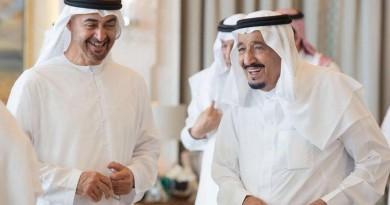 وول ستريت تكشف تفاصيل صفقة جديدة بين السعودية وإسرائيل