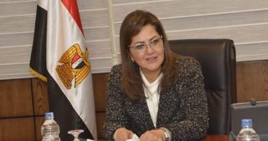 وزيرة التخطيط: معدل النمو 3.9% في الربع الثالث