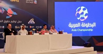سحب قرعة دوري أبطال العرب غدًا تحت سفح الأهرامات