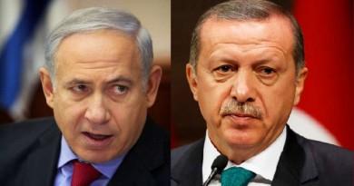 تل أبيب توجه رسالة إلى أنقرة لمنع اندلاع أزمة سياسية