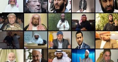 بيان مشترك: حظر على أفراد ومؤسسات إرهابية ترعاها قطر