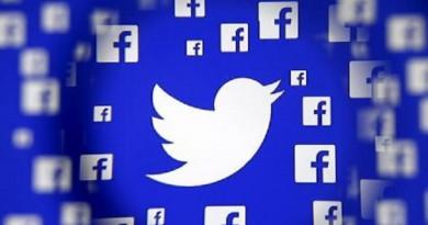 برلمان ألمانيا يقر تغريم مواقع التواصل على نشر خطاب الكراهية