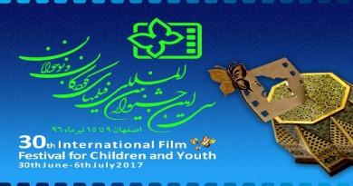 إعلان أسماء الأفلام المشاركة
