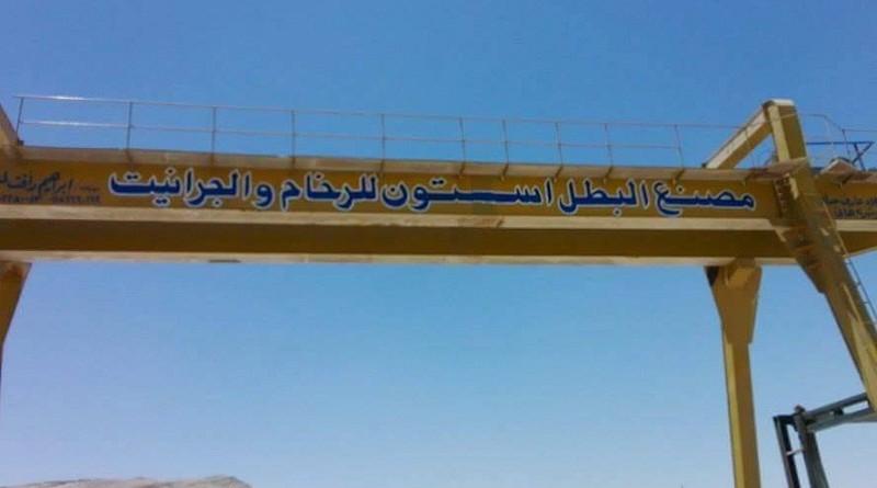 بالصور... اللهو الخفى وراء اهدار الملايين بالمنطقة الصناعية بنجع حمادى شمال قنا