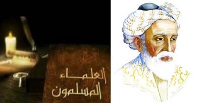 علماء فى التاريخ الاسلامى : عمر الخيَّام.. شاعر الحكمة وعالم النجوم والمجرات