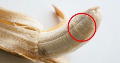 فوائد مزهلة لخيوط الموز