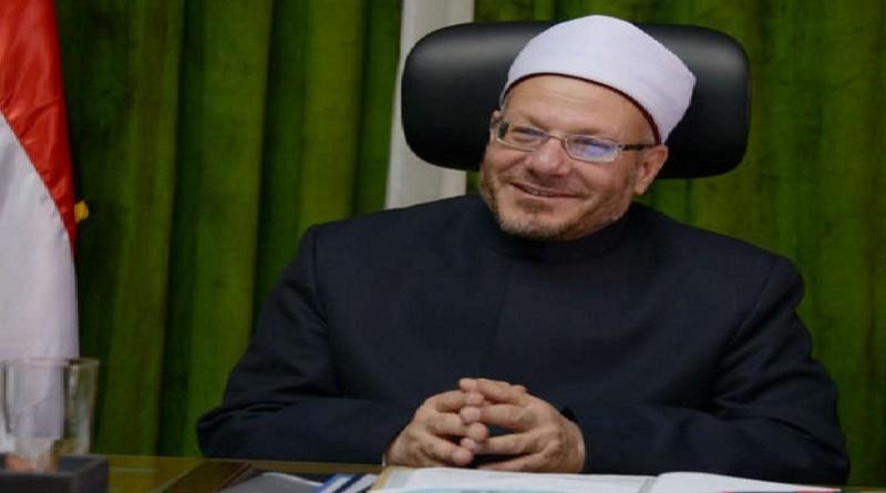 دار الإفتاء تعلن غدا أول أيام عيد الفطر المبارك
