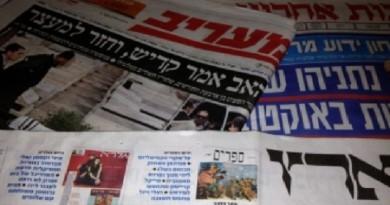 برغوث يحذر الإعلام الوطني من أخذ الأخبار من مصادر الاعلام الاسرائيلي