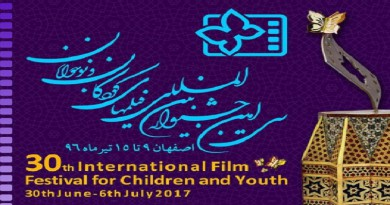 الكشف عن أفلام الرسوم المتحركة الطويلة المشاركة في مسابقة الأفلام الدولية في المهرجان الدولي لأفلام الأطفال واليافعين