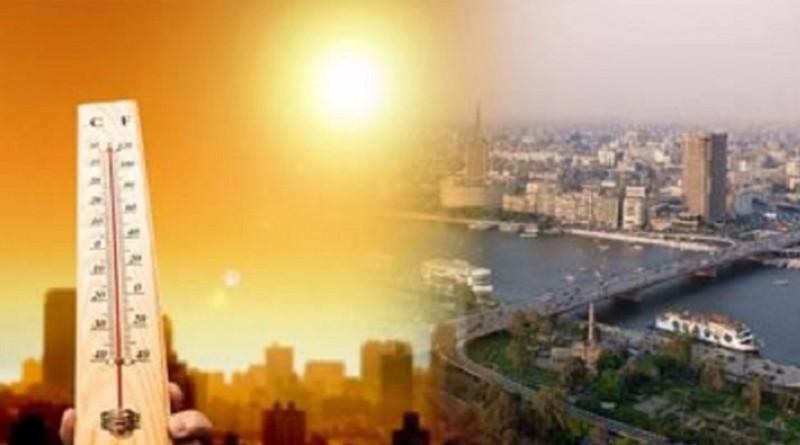 الأرصاد: طقس الغد شديد الحرارة نهاراً.. والعظمى بالقاهرة 41 درجة