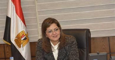 وزيرة التخطيط: نمو الاقتصاد المصري 4.3% في الربع/3 من 2016-2017