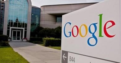 الاتحاد الأوروبي يغرم جوجل 2.42 مليار يورو