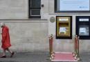 الاحتفال باليوبيل الذهبي لأول ماكينة صرف آلي في العالم