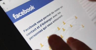 فيسبوك تتيح إضافة أي مشاركة للألبومات