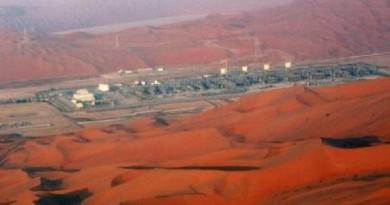 السعودية تقيد كميات النفط لآسيا وتقلص إمداداتها لأمريكا في يوليو