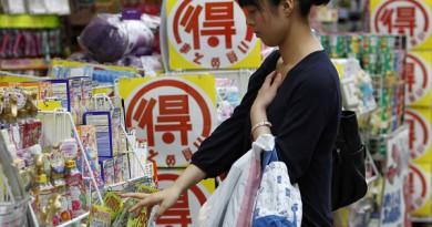 ارتفاع التضخم السنوي في الصين إلى 1.5% في مايو