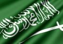 السعودية توافق على شراء ذخائر دقيقة التوجيه من شركات دفاعية أمريكية