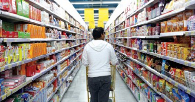 ارتفاع طفيف في معدل التضخم بقطر