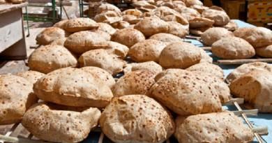 التموين تقترح تعديلات على نظام دعم الخبز