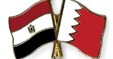 مصر والبحرين في صلب المؤامرة القطرية