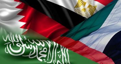 الدول الأربع تمهل قطر يومين إضافيين للرد على المطالب