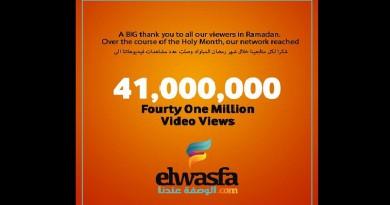 الوصفة يحصد 41 مليون مشاهدة خلال شهر رمضان