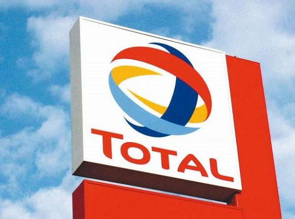 توتال تقترب من استثمار ملياري دولار في قطاع البتروكيماويات بإيران