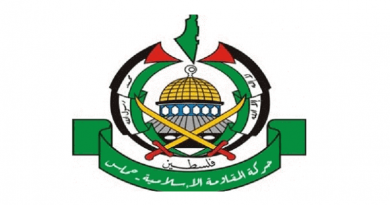 """محكمة العدل الأوروبية تبقي """"حماس"""" على قوائم الإرهاب"""