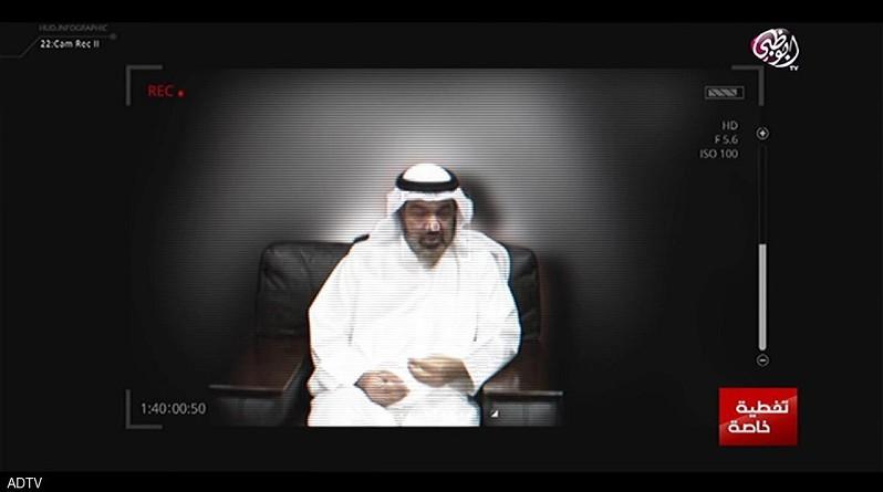 بالفيديو: اعترافات قيادي إخواني بتآمر الدوحة على الإمارات