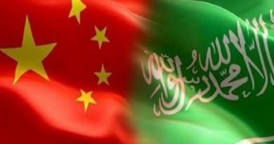 السعودية توقع اتفاقا نوويا مع الصين