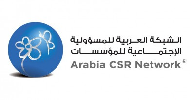 Arabia CSR Awards countdown begins