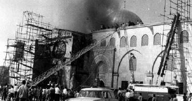 قبل 48 عامًا.. متطرف أسترالي يضرم النار بالمسجد الأقصى
